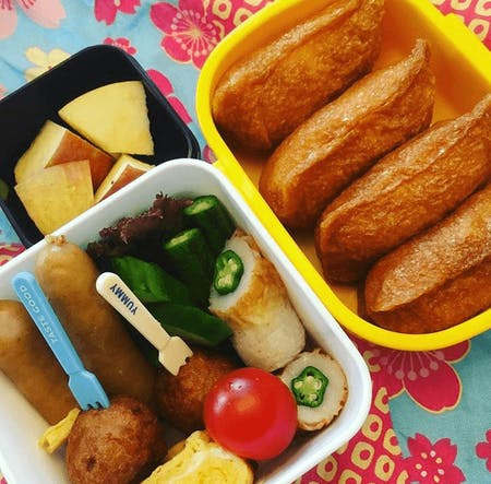 Kawaii Bento (Lunch Box)
