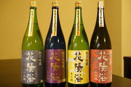 Sake Tasting Experience