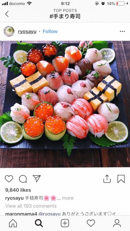 Handmade Sushi at home