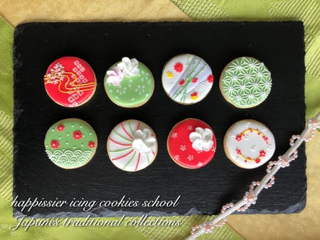 Hand made Japanse style Cookies
