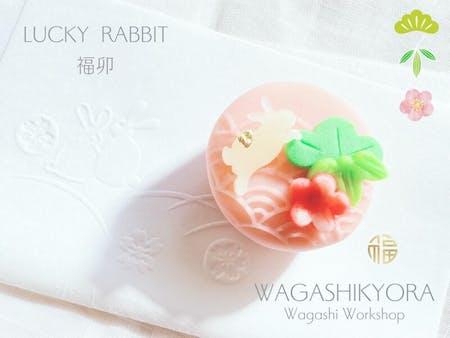 Enoshima-Kyora-Wagash (Japanese sweets) and Tea Ceremony