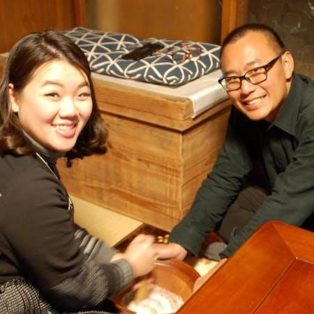 "Let's cooking traditional japanese food ""imojiru""(wild vegitable)"