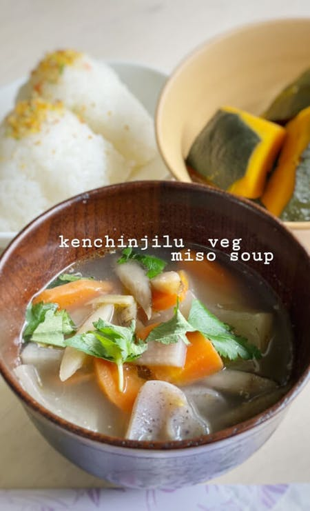 Kenchin soup, rice ball, boiled vegetables.\n\nAvailable for Vegetarian&Vegan