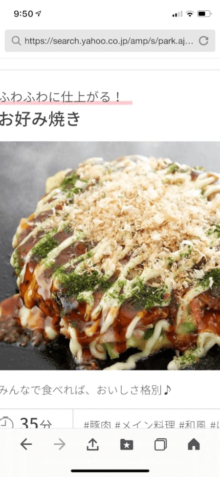 cook your own takoyaki or okonomiyaki \r\nOsaka cuisine class at Takatsuki