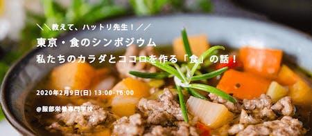 Tamagoyaki by chef
