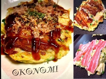 Okonomiyaki or Takoyaki and Easy Miso Soup ( Including Apron Souvenir)