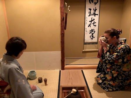 """""""Sado"""" Tea Ceremony 《Private session》in YANAKA,"""