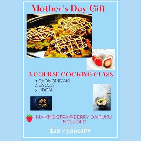 Mother\'s Day Gift  \