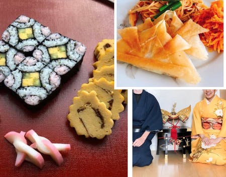 Good luck food of traditional in japan