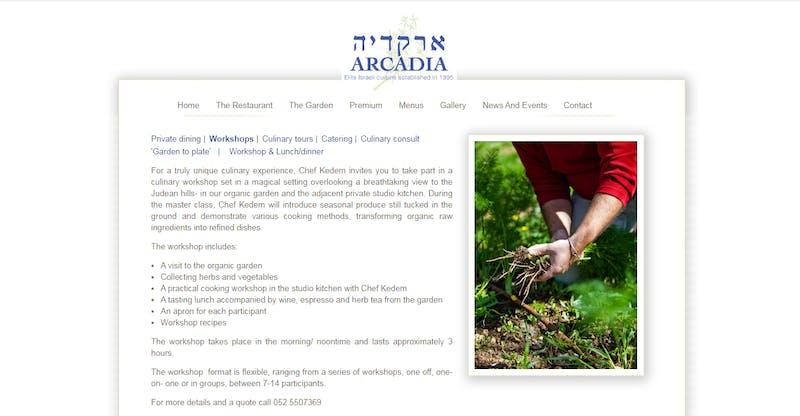 Arcadia: Garden to plate