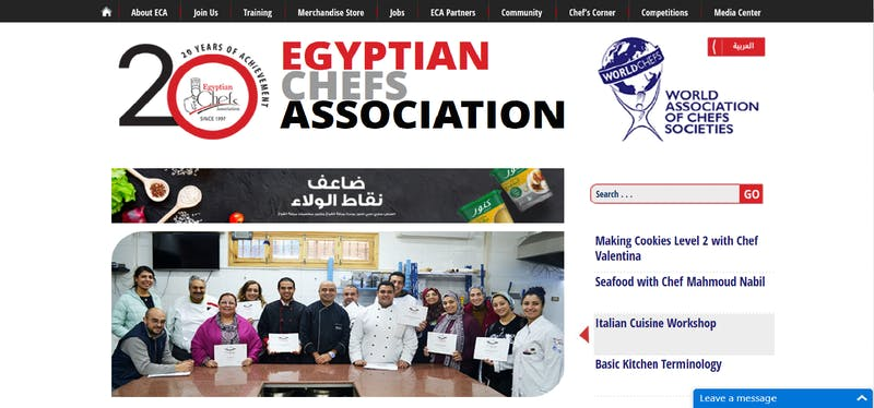 Egyptian Chef Association