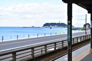 Kamakura Koko Mae Station
