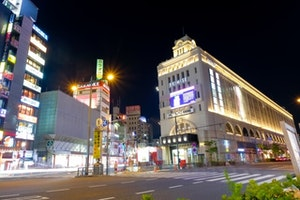 From <a href='https://airkitchen.me/list/asakusa/' style='text-decoration: underline'>Asakusa</a> Station to Yokohama Station