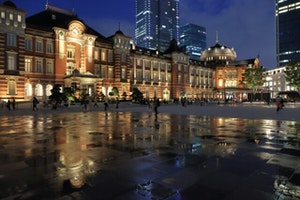 From <a href='https://airkitchen.me/list/tokyo.php' style='text-decoration: underline'>Tokyo</a> Station to Yokohama Station