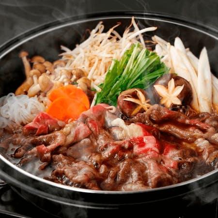 SUKIYAKI: Traditional Japanese Style Food