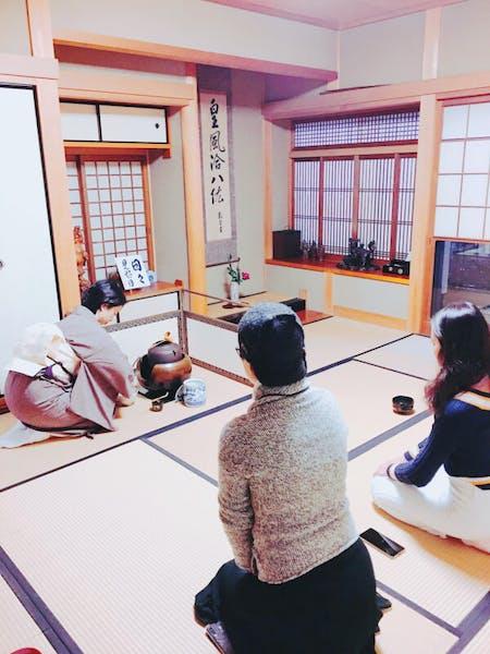 Wagashi Sweet Making & Tea Ceremony