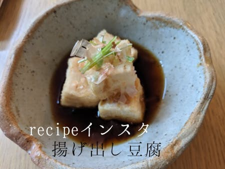 The essence of Japanese cuisine Cooking class