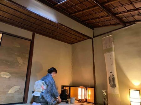 The tea ceremony and matcha making with kimono at 300 years old samurai house \r\n