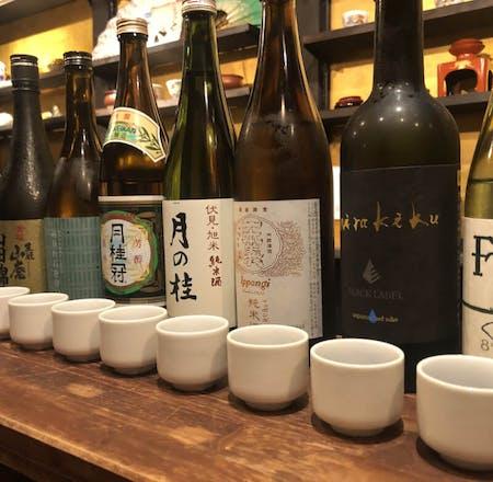 10 kinds of sake tasting at 300 years old samurai house