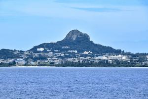 Ie Island