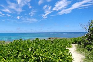 Kudaka Island
